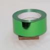 Лента металлизированная для упаковки 5см на 32м. Цвет: зеленый