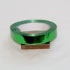 Стрічка металізована  для упаковки подарунків і квітів  2 см на 32  м. Колір зелений