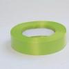 Стрічка поліпропіленова  для упаковки подарунків і квітів  3 см на 50 м. Колір світло-зелений