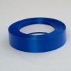 Стрічка поліпропіленова  для упаковки подарунків і квітів  3 см на 50 м. Колір синій