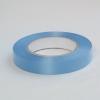 Лента полипропиленовая для упаковки подарков и цветов 2см на 50м. Цвет: голубой
