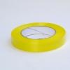 Стрічка поліпропіленова  для упаковки подарунків і квітів  2 см на 50 м. Колір жовтий