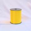 Лента для упаковки подарков и цветов пластиковая 0,5 см на 300м. Цвет: желтый